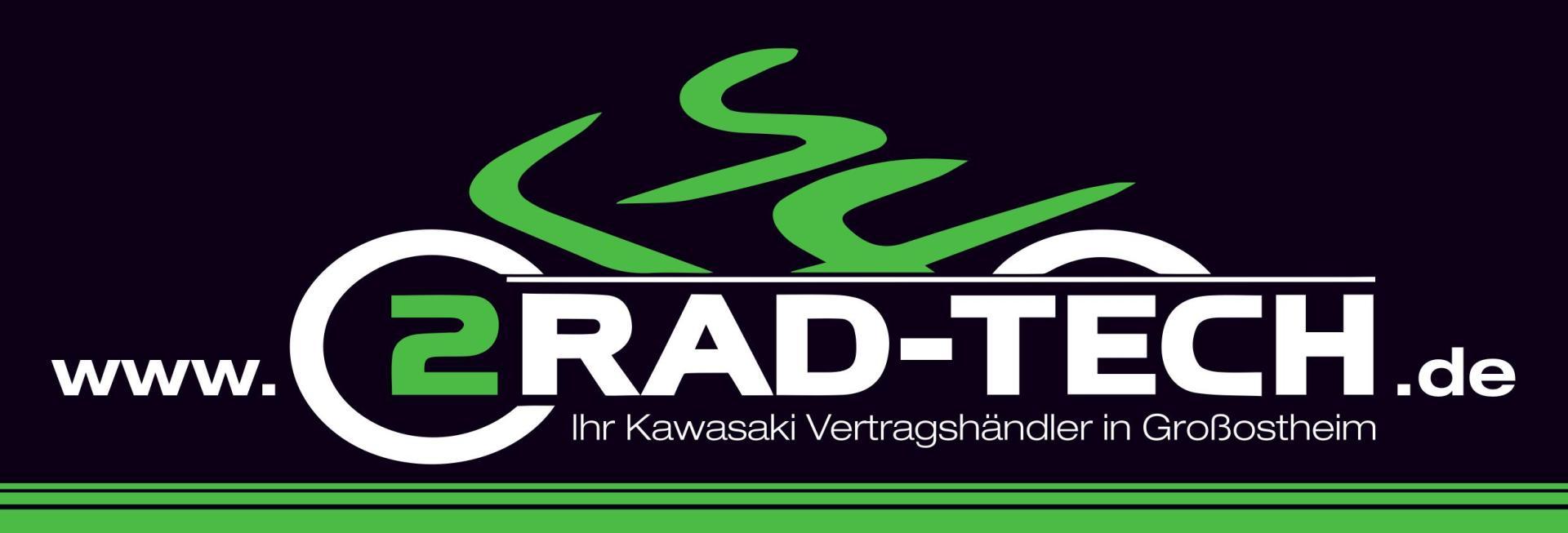 Shop2radtech-Logo